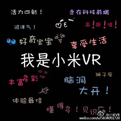 """Photo of First Xiaomi VR Headset Might Be launch Tomorrow """"August 1"""""""