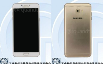 Photo of Rumor: Samsung Galaxy C5 Pro and C7 Pro will go on sale January 21 2017