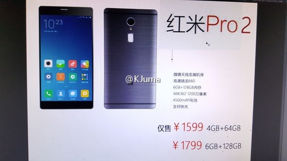 Photo of Xiaomi Redmi Pro 2 with 6GB/4GB of RAM leak and other specs