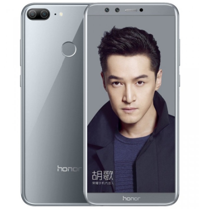 Photo of Honor 9 Lite with 4GB RAM, dual cameras and FullView display announced