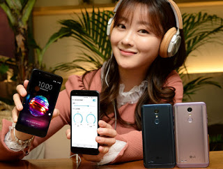 Photo of LG X4+ has been launched in Korea