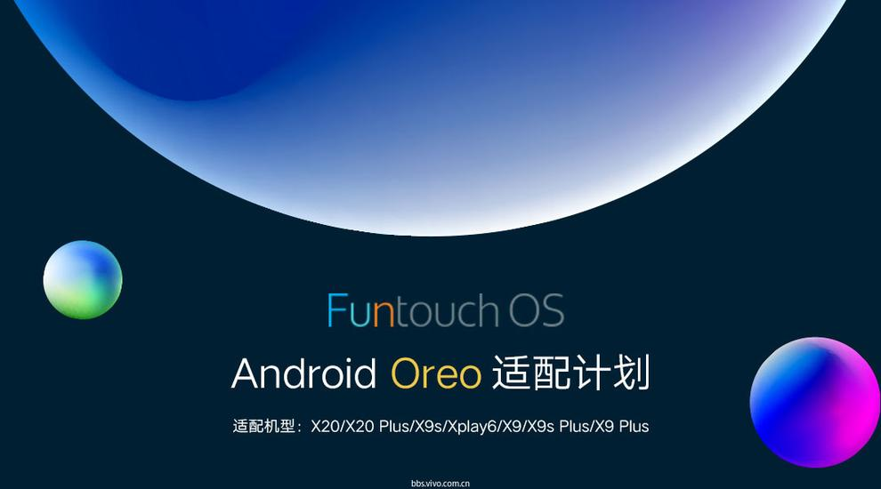 Photo of Android 8.0 Oreo roll-out to begin for Vivo phones in April