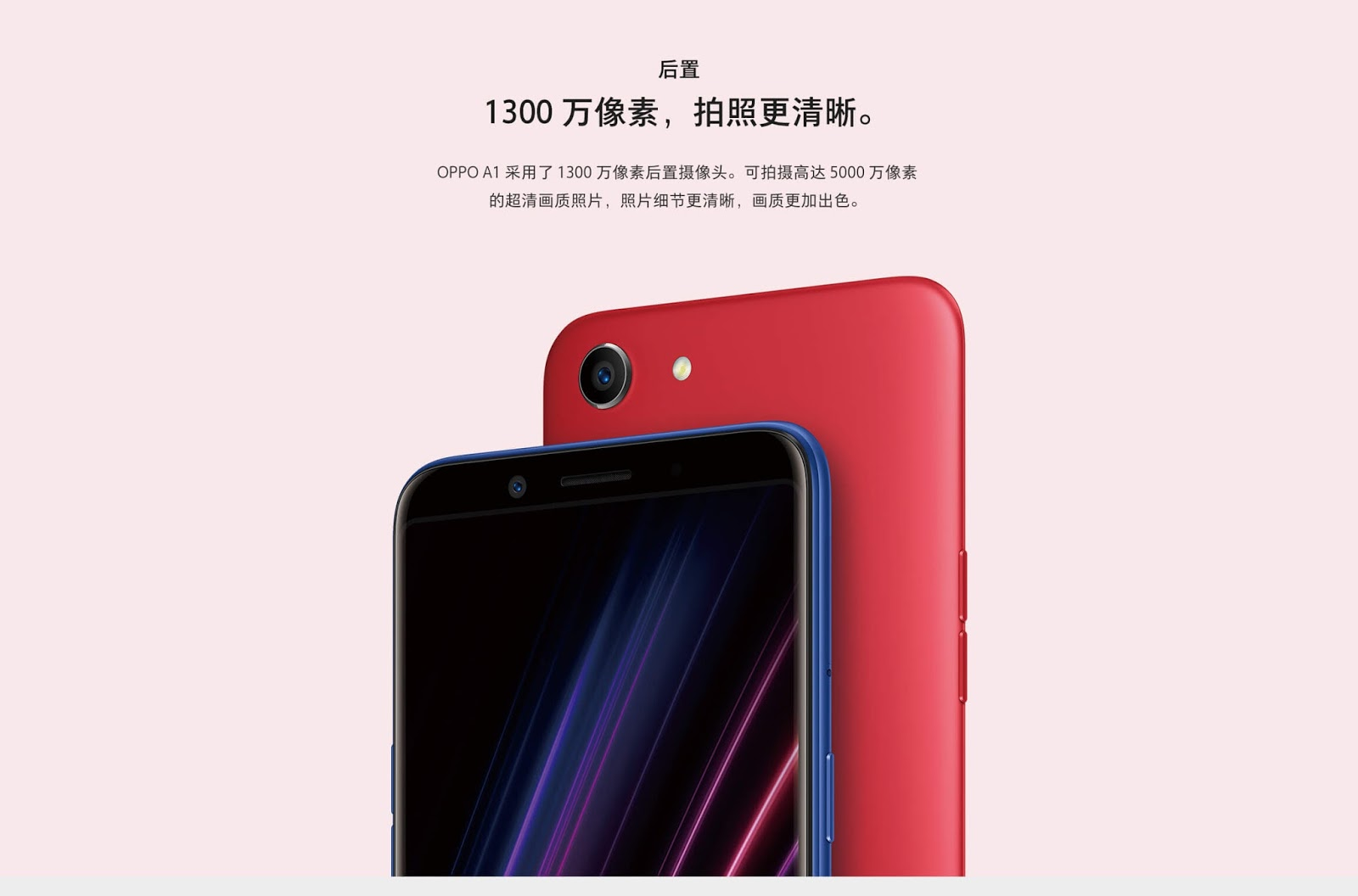 Photo of Oppo A1 Specifications and Price