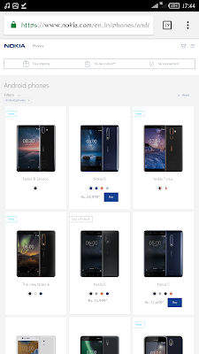 Photo of Nokia India online store is official