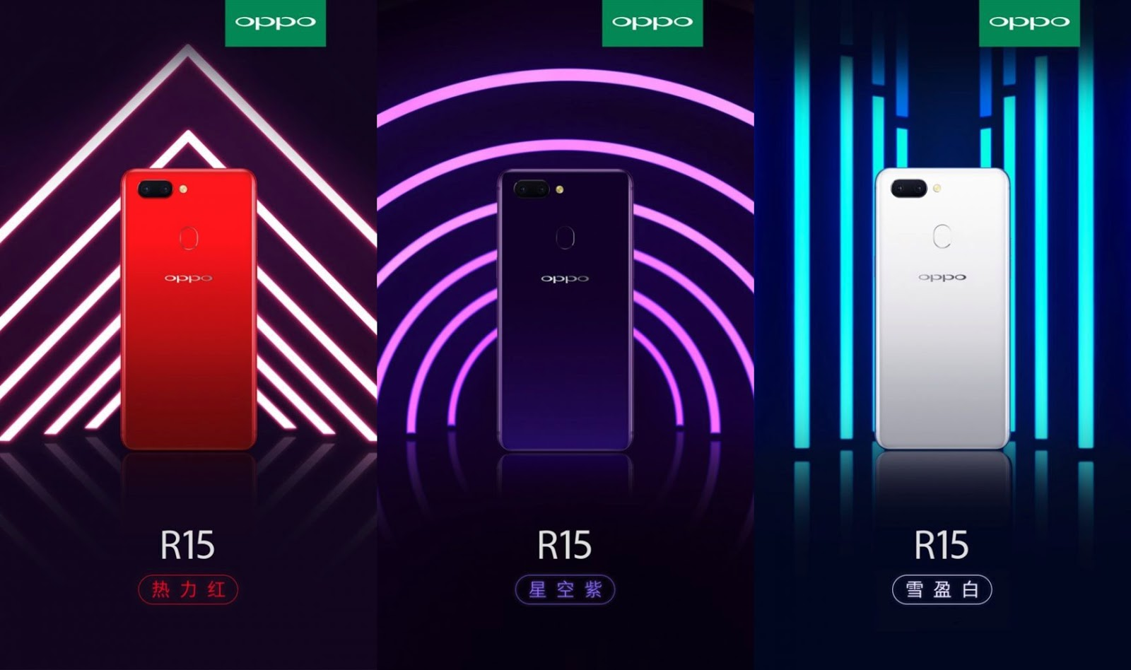 Photo of Oppo R15 to be officially Launched on the 12th of March