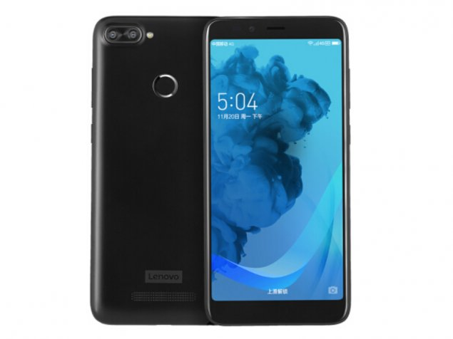 Photo of Lenovo S5 Specifications and Price