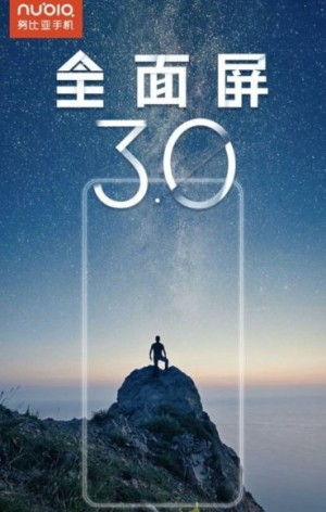 Photo of ZTE teases new Nubia series with a Notch full-screen display