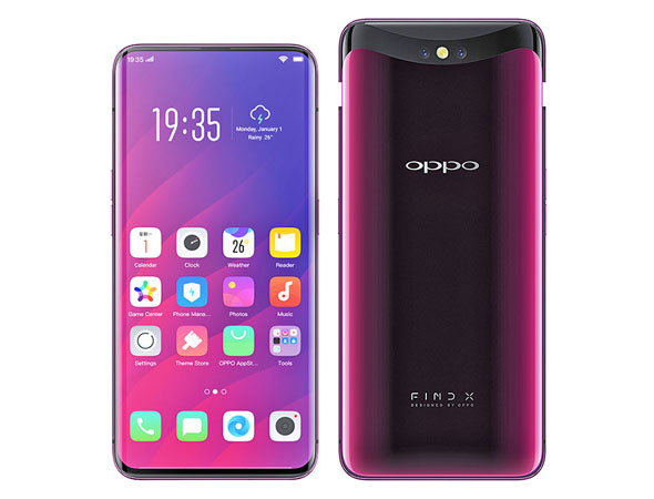 Photo of Oppo Find X Set to go Official in China by June 29