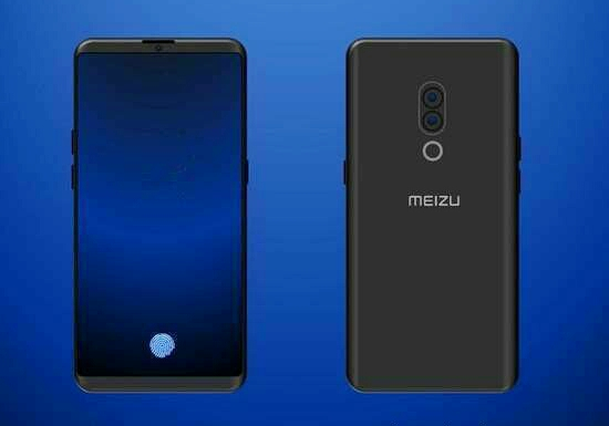 Photo of Leaked images of Meizu 16 Plus appears with slim bezels and an In-display fingerprint scanner