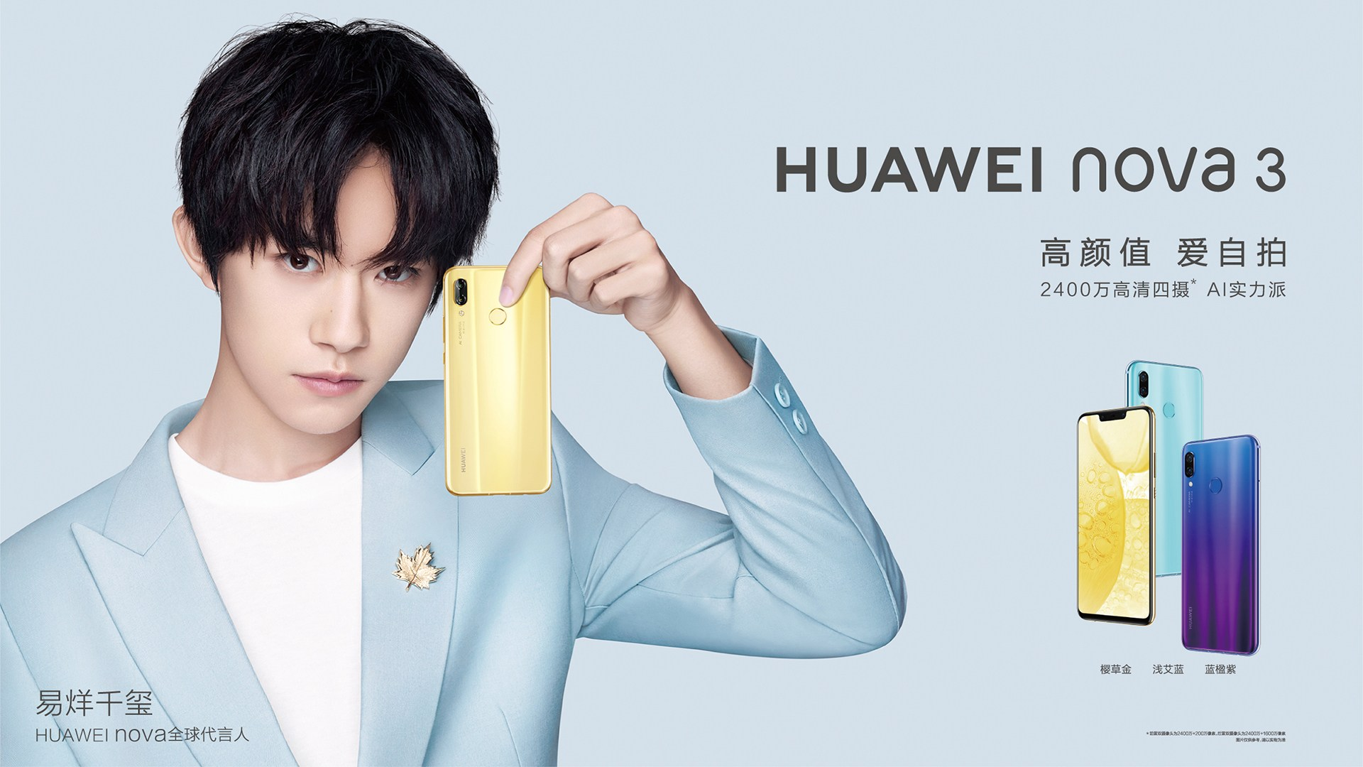 Photo of Huawei Nova 3 with 6GB RAM + 128 GB storage and 4 cameras now available for pre-order