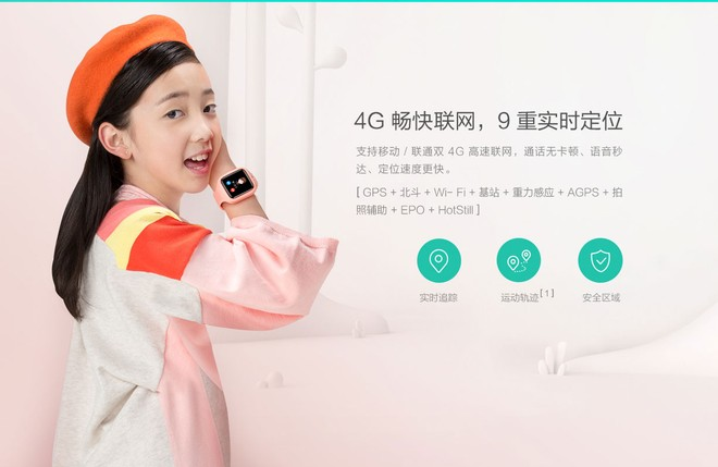 Photo of Xiaomi unveils Mi Bunny Smartwatch 3 with 4G LTE and AMOLED display for children