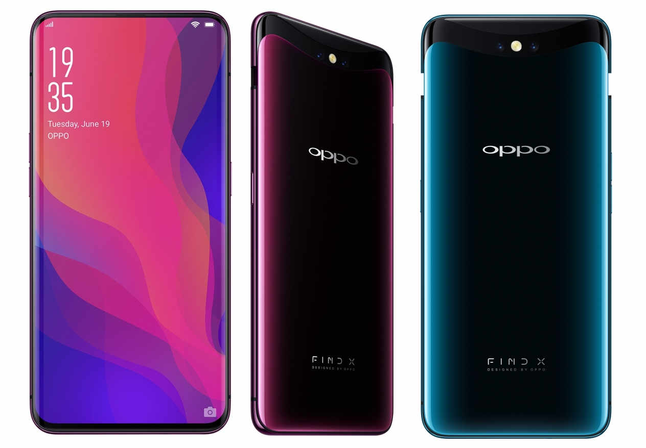 Photo of Oppo Find X Specifications and Price