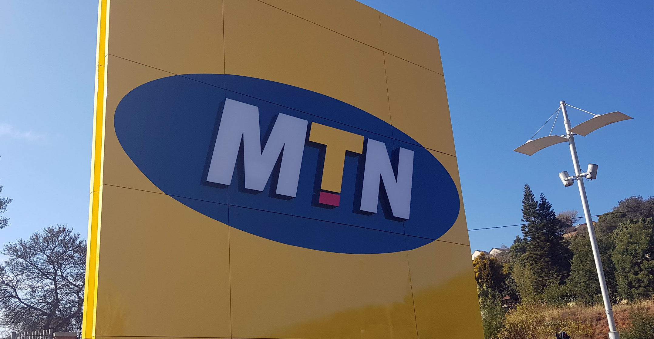 Photo of NSE approves MTN listing at N90 per share