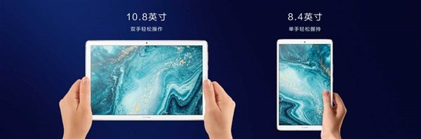 """Huawei launches MediaPad M6 with 8.4"""" and 10.8"""" display options"""