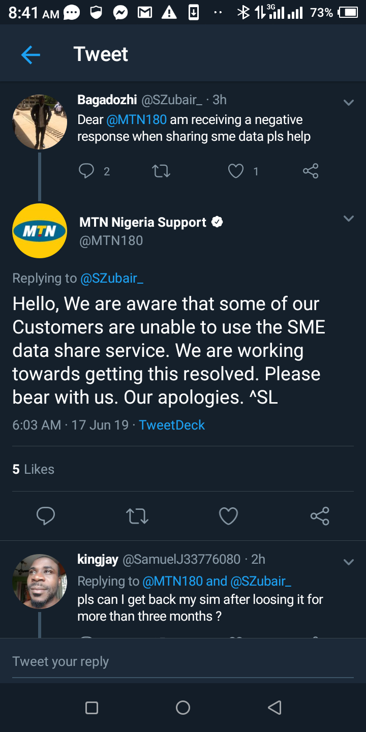 Photo of MTN SME data share is currently down, MTN confirms