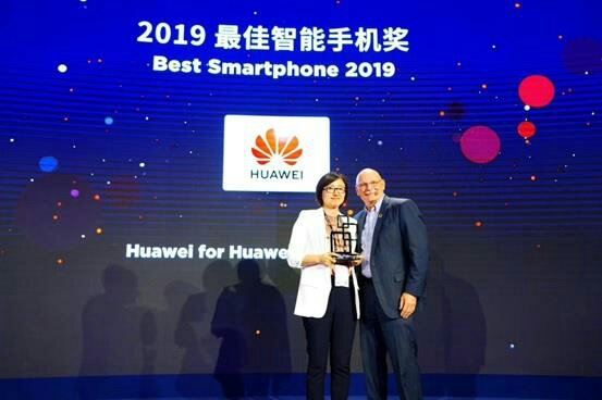 "Photo of The ""Best Smartphone 2019"" Award Goes To Huawei P30 Pro"